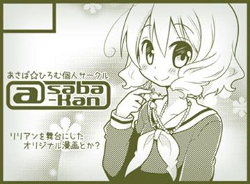 130210_kohituzi